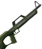 Rifles (RF)