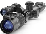 Digex N450 Night Vision Scope